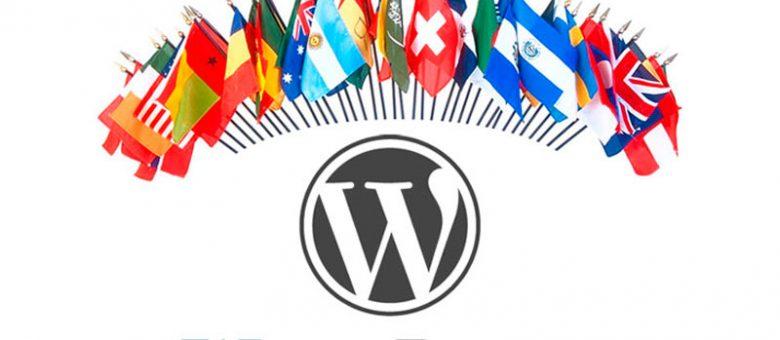 WPML versus Loco Translate, ¿Cuál es el rey de la traducción en WordPress?