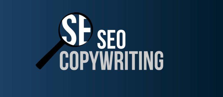 ¿Qué es el Copywriter? ¿Y el SEOCopywriting?